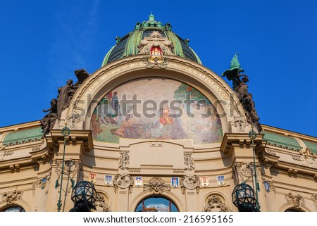 historical Art Deco facade of the Town House in Prague, Czechia - stock photo