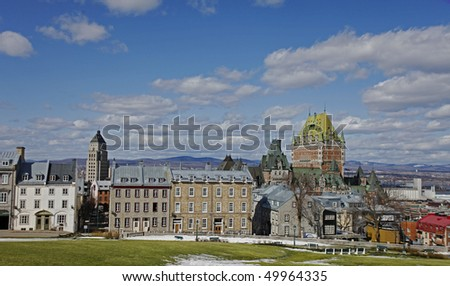 Historical buildings in old city of Quebec, Canada - stock photo