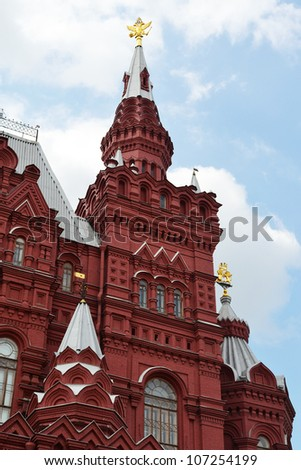 Historical museum in Moscow - stock photo