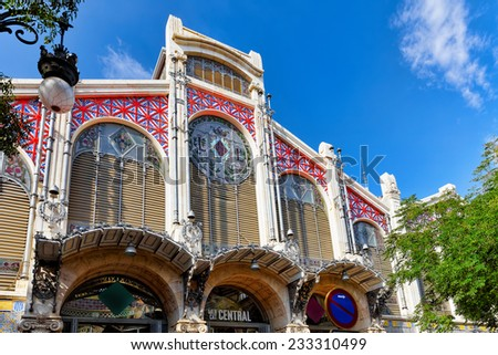 Historical places  of Valencia - Central market. Spain . - stock photo