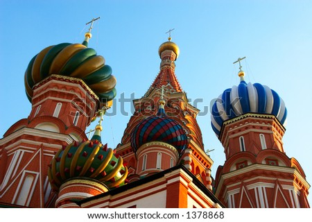 History Museum and Kremlin's domes at Red Suare in Moscow. Russia - stock photo
