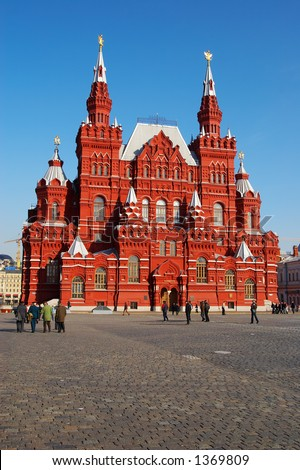 History Museum and Kremlin's tower at Red Suare in Moscow. Russia - stock photo