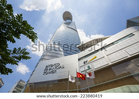 HO CHI MINH CITY - September 18: The Bitexco Financial Tower is the tallest building in Ho Chi Minh City, Vietnam. September 18, 2014 in Ho Chi Minh City. - stock photo