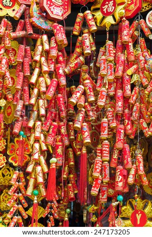 HO CHI MINH, VIETNAM - January 24, 2015: Chinese Lunar new year decoration objects ( fake chinese firecrackers ) sell in the market, Cho Lon, Ho Chi Minh City. - stock photo