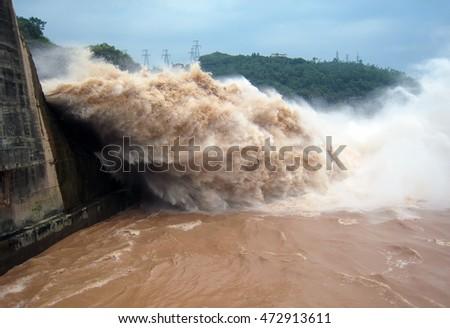 HOA BINH, Vietnam, August 14, 2016 waterfalls, Hoa Binh hydropower, Hoa Binh Province, Vietnam highland