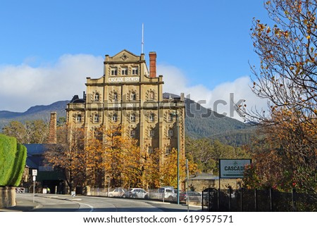 HOBART, AUSTRALIA - MAY 17, 2016: Cascade Brewery on the morning