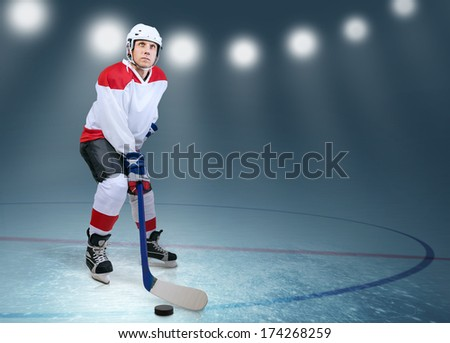 Hockey player on the ice