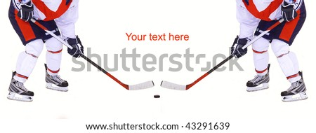 hockey player on white background - stock photo