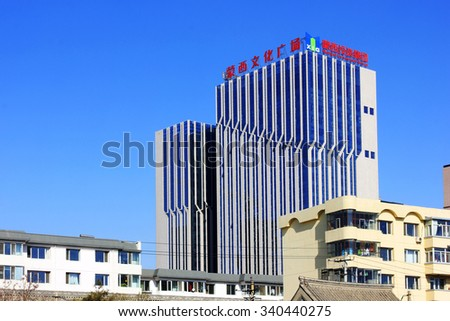 Hohhot City - May 2: Inner Mongolia western culture square building, on May 2, 2015, Hohhot city, Inner Mongolia autonomous region, China