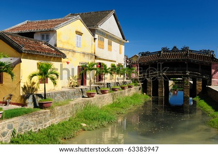 Hoi An city - highlight of any trip to Vietnam. Japanese covered brigde - UNESCO site.  Vietnam - stock photo