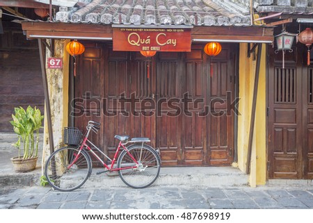 HOI AN, VIETNAM - JULY 17, 2015: Hoi An old town. Hoi An is a popular tourist destination of Asia. Hoian is recognized as a World Heritage Site by UNESCO.