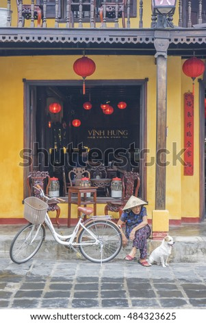 HOI AN, VIETNAM - JULY 17, 2015: Street and life in Hoi An old town, Vietnam. Hoi An is a famous tourist destination in the world and Vietnam