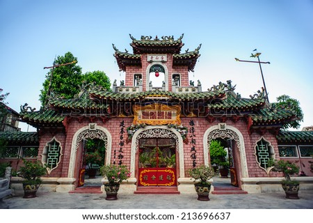HOIAN - JUNE 7: Fujian Assembly hall in the afternoon June 7, 2013 in HoiAn city, QuangNam province, Vietnam.