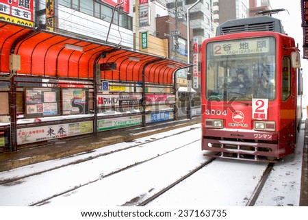 HOKKAIDO, JAPAN-FEB. 1, 2013: The bus is reaching station at a big snow day at Hokkaido, Japan. Hokkaido in the most northern main island in Japan. - stock photo