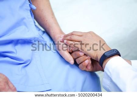 Empathy Holding Hands