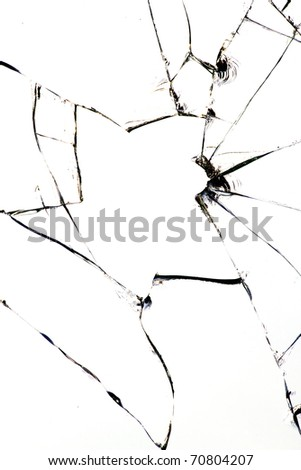 Hole  cracks  splinters  failure - stock photo