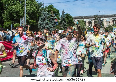 "Holi Festival ""Kyiv Color Run 2017"" . June 4, 2017. Kyiv. Ukraine"