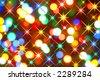 Holiday Lights - stock photo