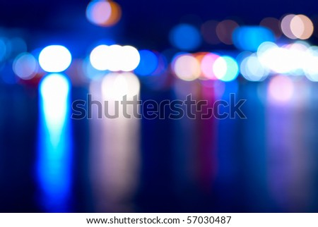 Holiday lights- can be used for background - stock photo