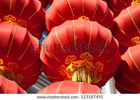 holiday red lanterns