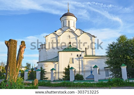 Holy assumption Knyaginin convent in the city of Vladimir. Cathedral of the assumption - stock photo