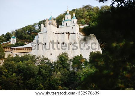 Holy Assumption Lavra - Orthodox monastery in Svyatogorsk (Donetsk region)