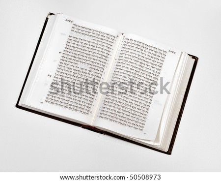 Holy Bible Hebrew book isolated on white