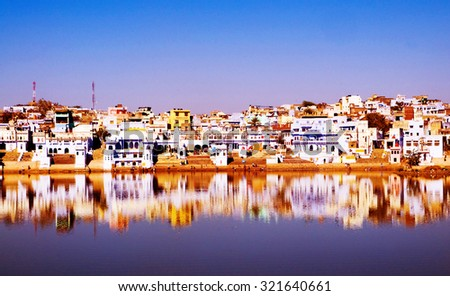 Holy Brahman Town Lake Pushkar Rajasthan India Concept - stock photo