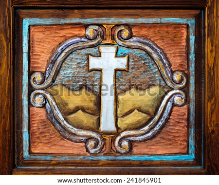 Holy Cross Carved in Wood - stock photo