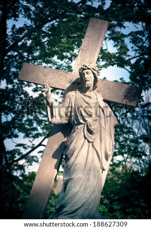 Holy Cross of the Lord Jesus - stock photo