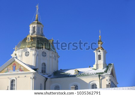 Holy Dormition Pochayiv Lavra in the morning sunlight, Ukraine