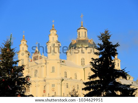 Holy Dormition Pochayiv Lavra in the morning sunshine, Ukraine