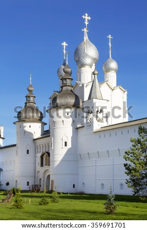 Holy Gates, the Resurrection Church and wall of the Kremlin of the Rostov Veliky, Russia - stock photo