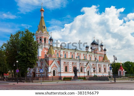 Holy intercession Cathedral in Grodno, Belarus. - stock photo