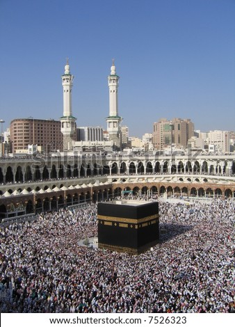 Holy Kaaba - stock photo