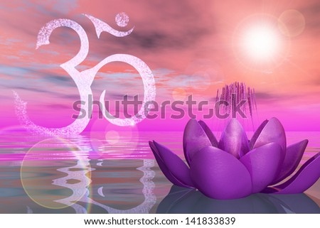 Holy Lotus On The Water - stock photo
