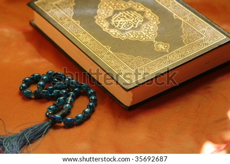 Holy Quran book - stock photo