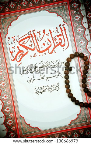 Holy Quran First Page and Rosary - stock photo