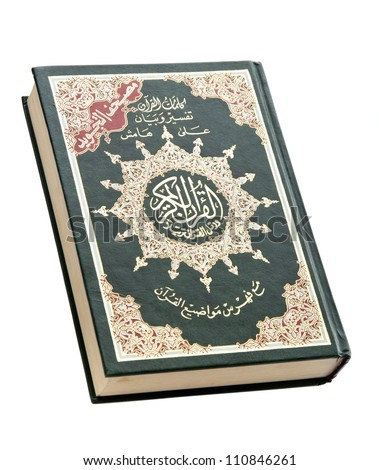 Holy Quran Tajweed Book - stock photo