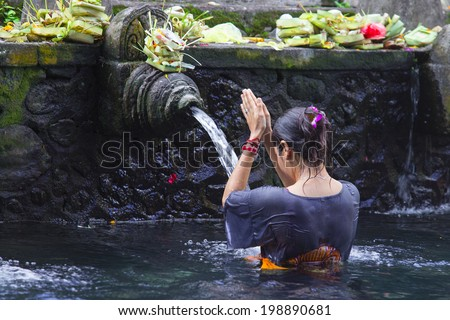 Holy Spring Water Tirta Empul Hindu Temple , Bali Indonesia - stock photo