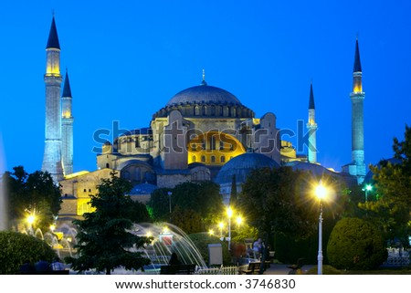 Holy Wisdom mosque in Istanbul, Turkey