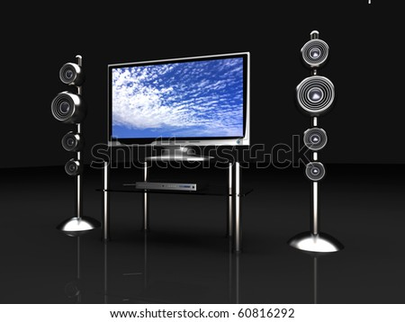 Home Entertainment system - stock photo