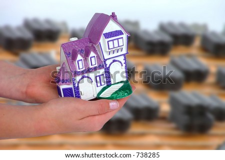 home loan concept - stock photo