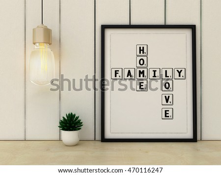 Home Love Family Happiness Concept Poster Stock Illustration ...