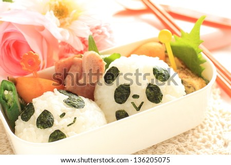 homemade Lovely Japanese decoration bento for kid menu - stock photo