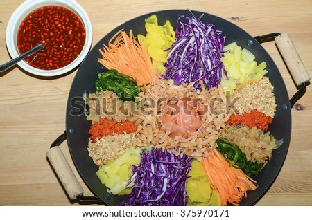Homemade own recipe yee sang salad stock photo royalty free homemade own recipe yee sang salad prosperity toss usually eaten during the forumfinder Choice Image