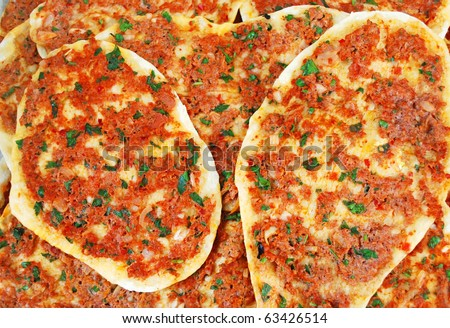 homemade turkish pizza on a plate - stock photo