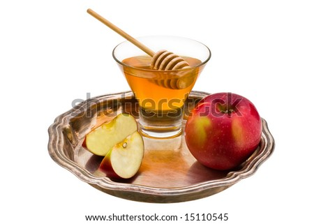 honey and apple symbology new year beside jude - stock photo