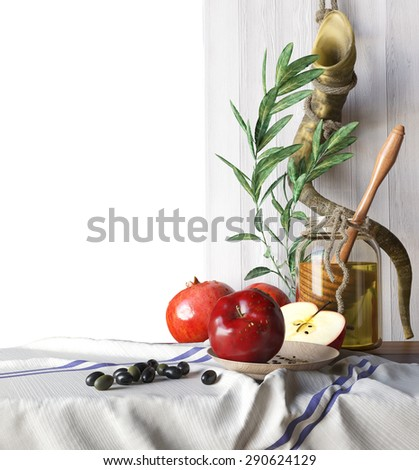 Honey jar with apples and pomegranate Rosh Hashana hebrew religious holiday - stock photo