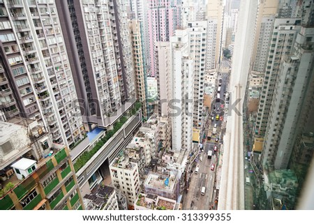 Hong Kong, a street view from above.   April 10, 2015 - stock photo